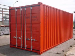 Герметичный  контейнер