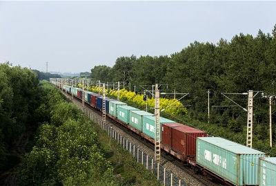 Доставка с помощью железной дороги